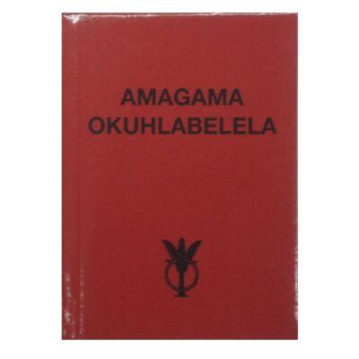 AMAGAMA OKUHLABALELA