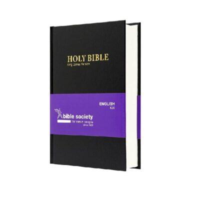 BIBLE KING JAMES STD BLACK