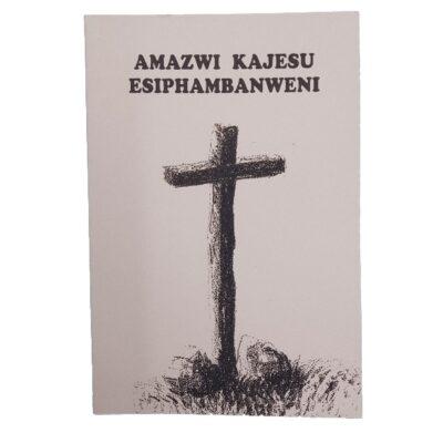 AMAZWI KAJESU ESIPHAMBANWENI