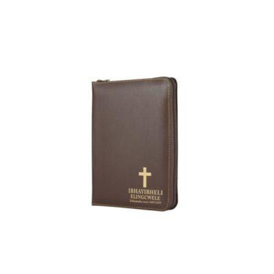 IBHAYIBHELI ELINGWENI ISIZULU BIBLE 1959 POCKET SIZE BIBLE , LUXURY BROWN BONDED LEATHER COVER WITH ZIP