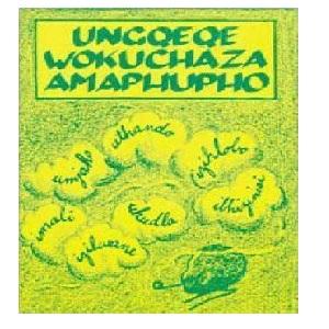 UNGQEQE WOKUCHAZA AMAPHUPHO