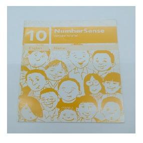 NUMBERSENSE WORKBOOK 10 GRADE 3