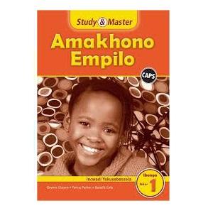 STUDY & MASTER AMAKHONO EMPILO INCWADI YOKUSEBENZELA IBANGA 1