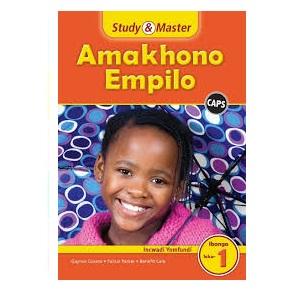 STUDY & MASTER AMAKHONO EMPILO INCWADI YOMFUNDI IBANGA 1