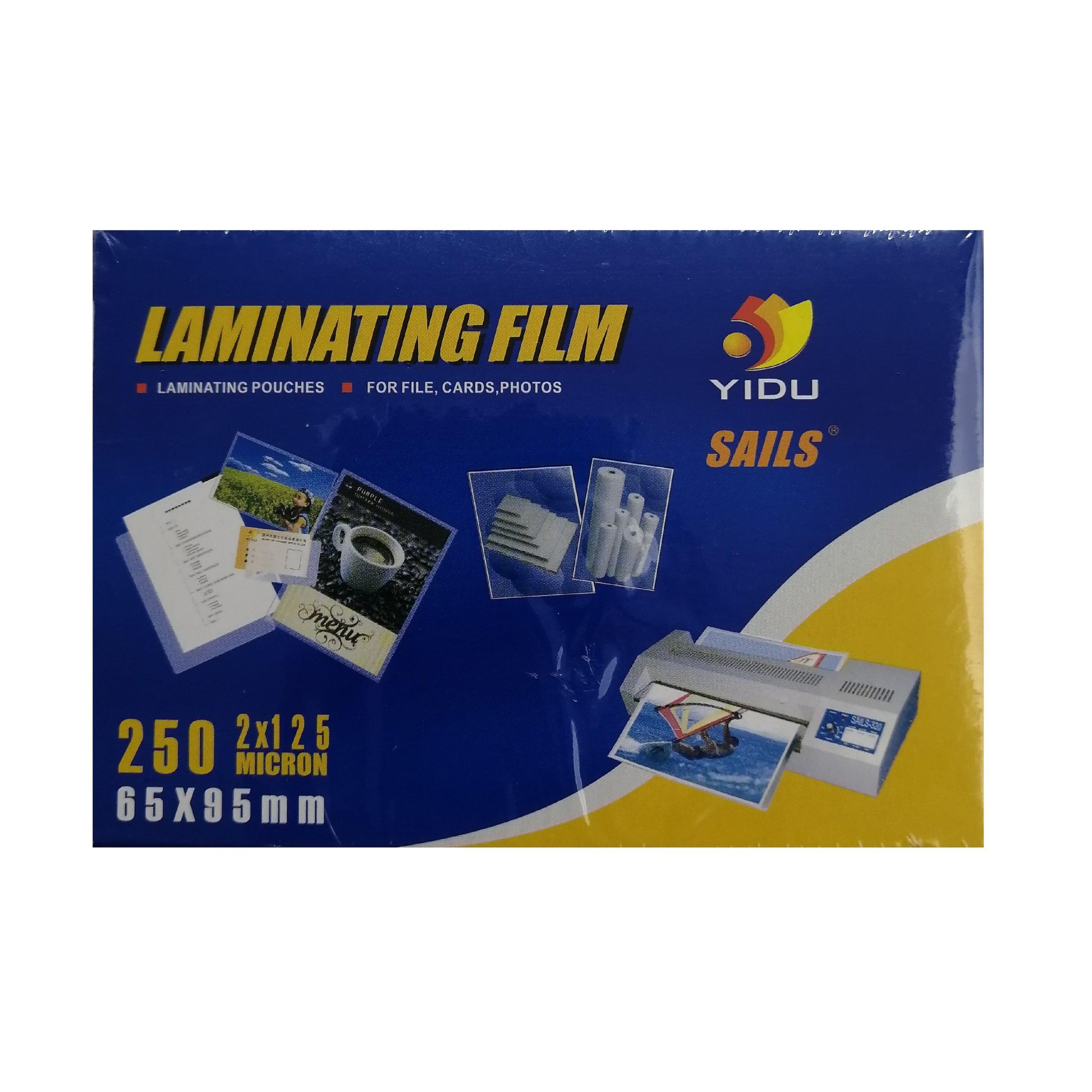 LAMINATING FILM 100 PK 65 X 95