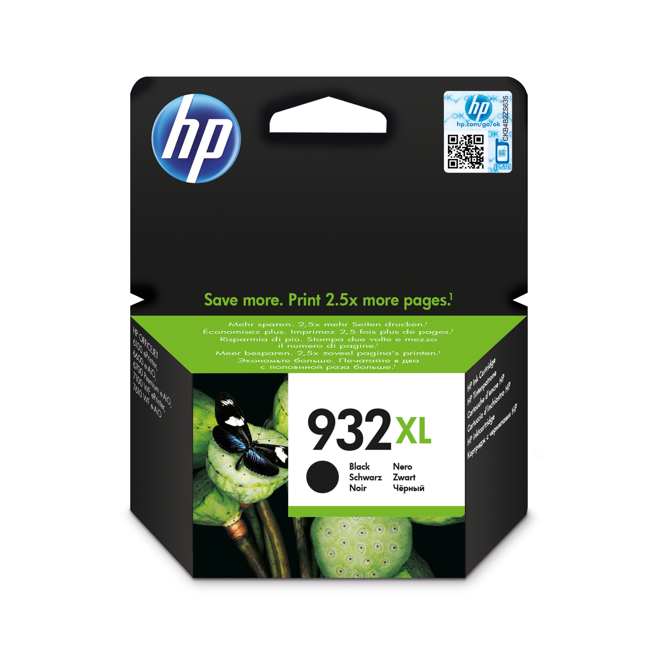 INK CART HP 932XL BLACK @ (Available On Order Only)