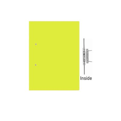 ACCESSIBLE FILES 400GSM LIGHT YELLOW