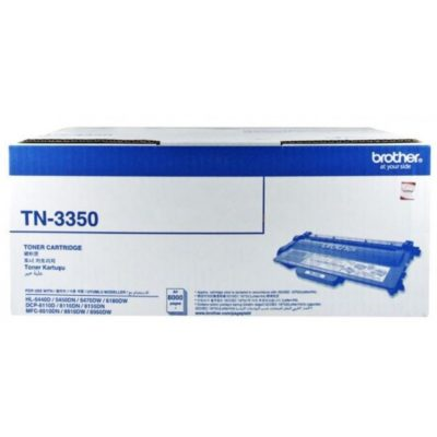 TONER BROTHER TN3350 (Available on order - 5 Days dispatch)