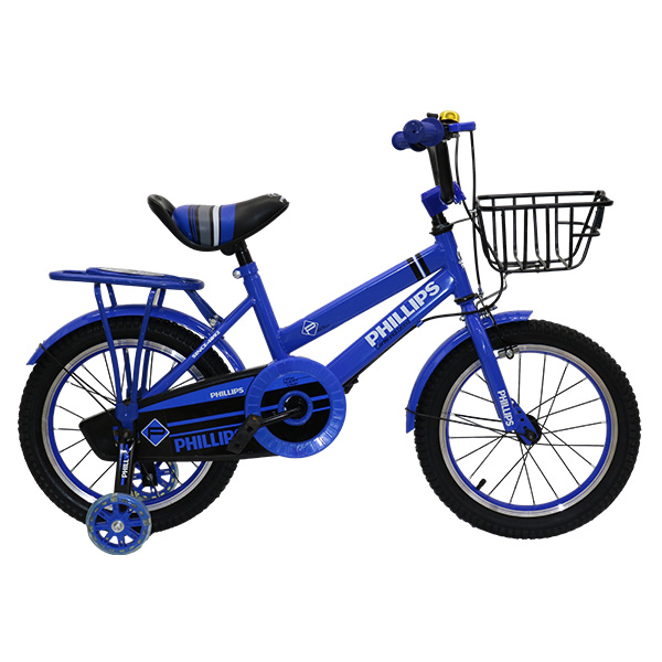 """Right view of Blue 16"""" Phillips BMX"""
