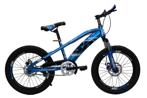 """Right side image of MTB PHILLIPS 20"""" BLUE"""